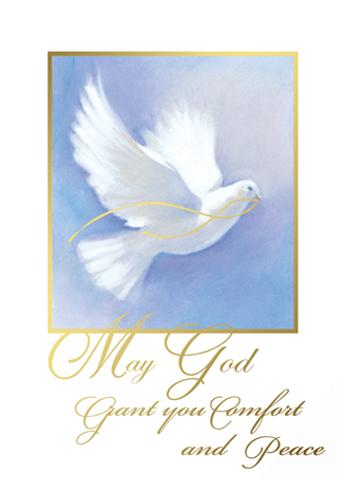 Sympathy / Memorial Donation - Sympathy Card